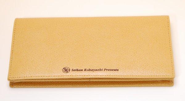 buy popular 7db6e a45fd 友を呼ぶ財布(札入れ・長財布)小林正観さんデザイン
